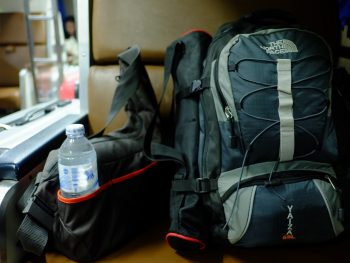 Bug out bag in train seat